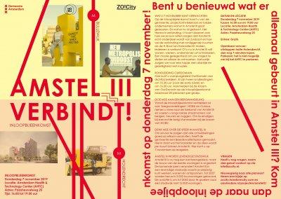 Hondsrugpark verbinden met Amstel III